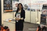 2018日本名古屋機械要素展