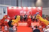 2019上海緊固件專業展暨第十屆上海汽車緊固件展
