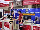 2021第十二届上海紧固件专业展