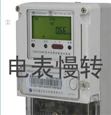 主要针对电子表 机械表 分时电表 插卡式电表 轮转式计数器显示度数的
