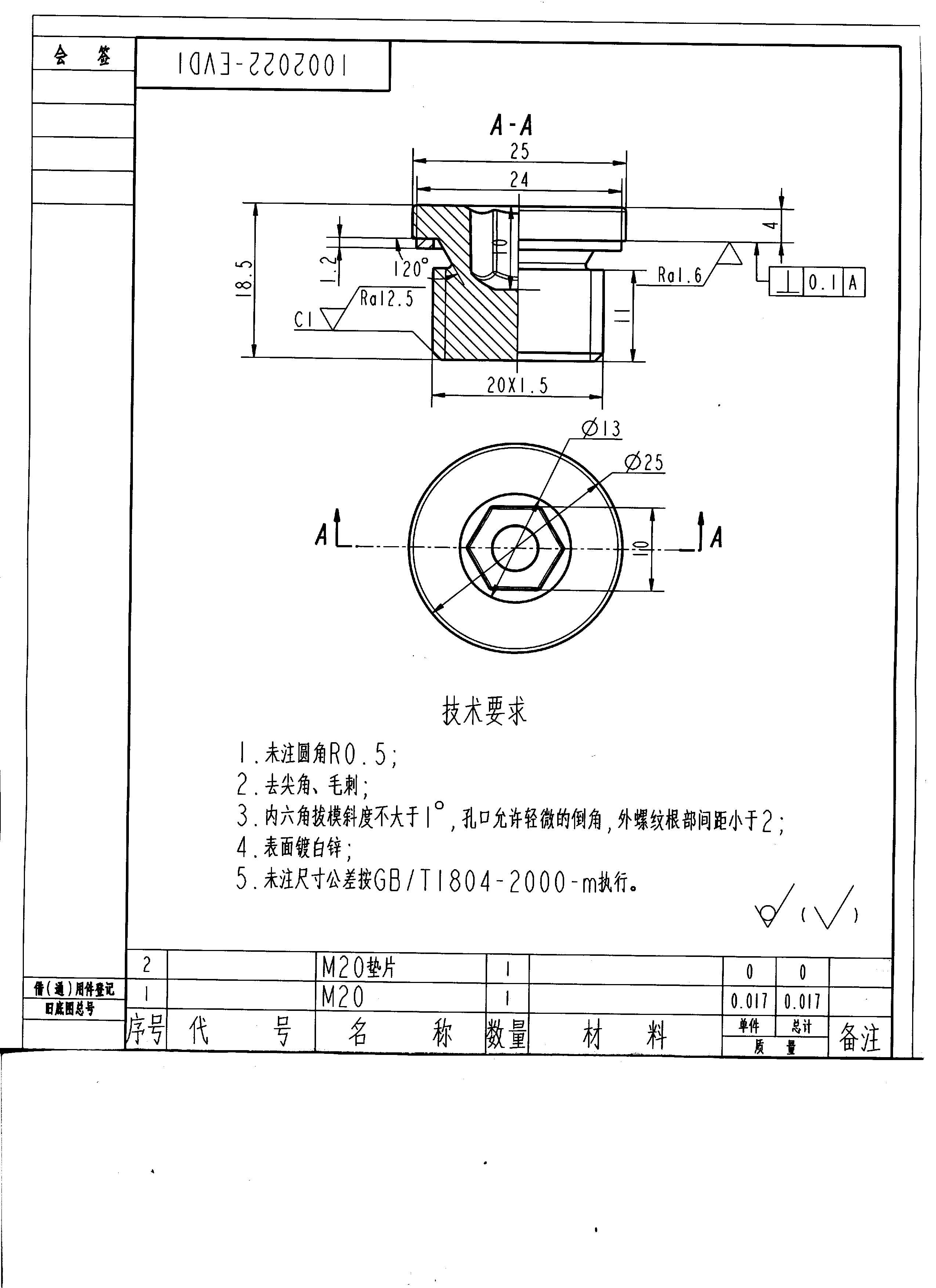 电路 电路图 电子 户型 户型图 平面图 原理图 2550_3509 竖版 竖屏