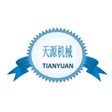 WZTIANYUAN.COM