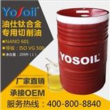 东莞油仕石油