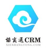 螺丝行业CRM—协商通