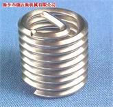 钢丝螺套,提高螺纹强度