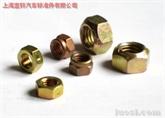 上海宜轩供应Q332全金属锁紧螺母