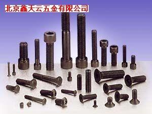 12.9级合金钢紧固件系列