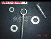 长期供应紧固标准件孔眼螺栓