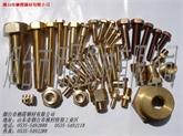 双头铜螺丝双头铜螺栓双头铜螺钉