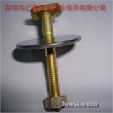 方角铜螺丝