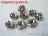 带齿轮K型螺母、K帽、不锈钢K型螺母
