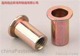 专业生产铆螺母系列产品  平头,沉头,六角  M3-M12