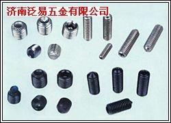 济南泛易专业供应各种材质的紧定螺丝(顶丝/机米)