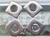 不锈钢方斜垫片