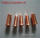 供应储能式焊接螺柱(内螺纹螺钉)