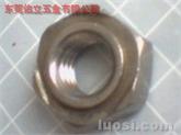 供应不锈钢六角焊接螺母,螺帽