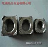 供应DIN928高强度8级四角焊接螺母