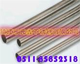 不锈钢管 不锈钢无缝管 不锈钢焊管