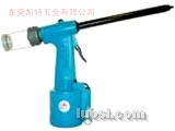 台湾红马司特加长型吸钉式铆钉枪