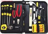 60万工具超低价打包处理,欢迎来电咨询抢购:400-820-1810