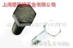 碳鋼六角頭螺栓