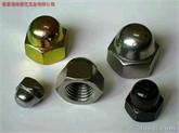 焊接型DIN1587 2片式