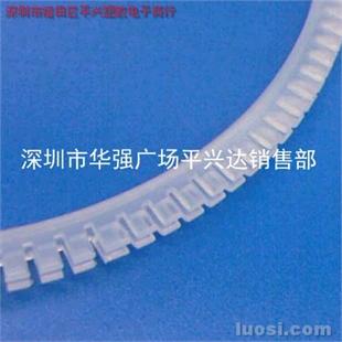 护线齿/活用护线套/自由绝缘保护套