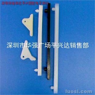 PC板导槽/PC板拉柄/耳把/导轨