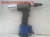 供应铆螺母及配套工具 全自动液压式铆枪,拉铆范围:M3-M8