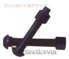 供应鱼尾螺栓