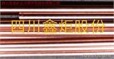 碲铜C145