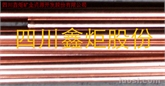 C14500碲铜