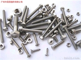316不銹鋼螺絲、316不銹鋼螺母