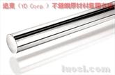 304不锈钢抛光棒、316不锈钢研磨棒、进口不锈钢棒
