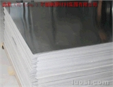 304不锈钢板,不锈钢板单、双面拉丝