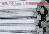 304不锈钢六角棒规格齐全、H60mm不锈钢六角棒