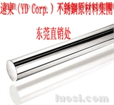 不锈钢棒(SUS301)