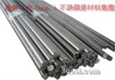 电子烟专用303不锈钢棒,304不锈钢棒,304f不锈钢棒