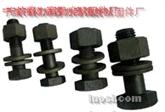 供应高强度螺栓/GB1228/DIN912/DIN7991/DIN6914/DIN933