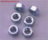供应螺母.尼龙螺母,六角螺母,自锁螺母,法兰面螺母,焊接螺母