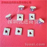 H型螺母 铝型材配件