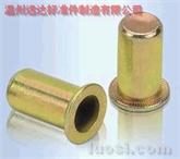 生产铆螺母(盲孔系列)M4-M10