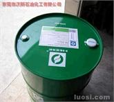 厂家直销汉斯水溶性防锈油FK2070