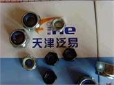 天津泛易五金供应美制1/2、5/8、3/4螺母
