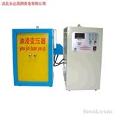 供应高频机、感应加热机、加热退火设备、高频焊机