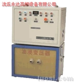 高频机|中频机|热处理设备|高频加热机