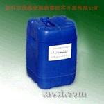 铝酸脱(铝酸脱脂剂)