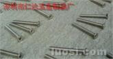 深圳--供应机螺钉