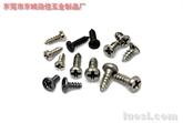 专业生产微型螺钉,小螺丝/精密螺丝/不锈钢螺丝/电子螺丝/钟表螺丝
