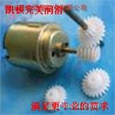 塑胶齿轮润滑硅脂,塑胶齿轮油